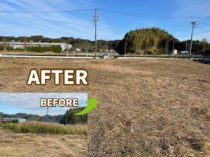 【掛川市】空き地の草刈り400坪