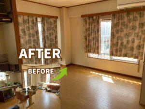 浜松市中区のマンション不用品回収ビフォーアフター
