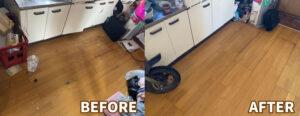 掛川市での床のクリーニング